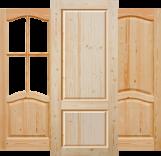 Деревянные двери без отделки (под покраску)
