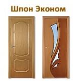 Шпонированые двери